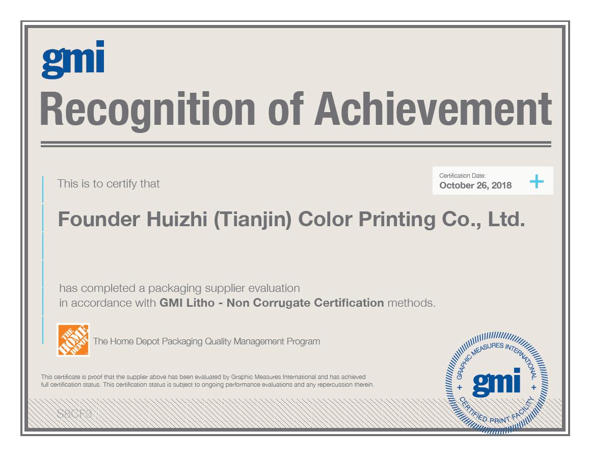 GMI认证