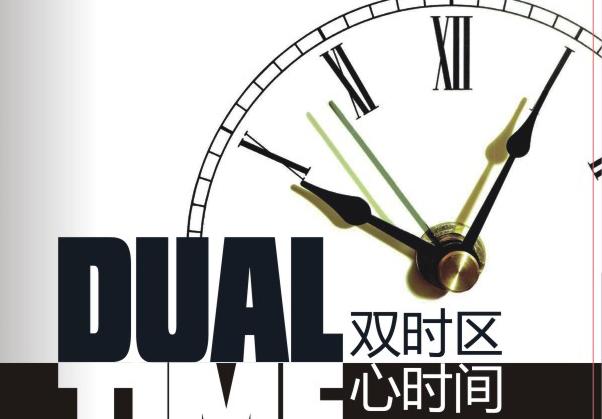 手表宣传册